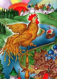 Краткое содержание «Сказка о золотом петушке»
